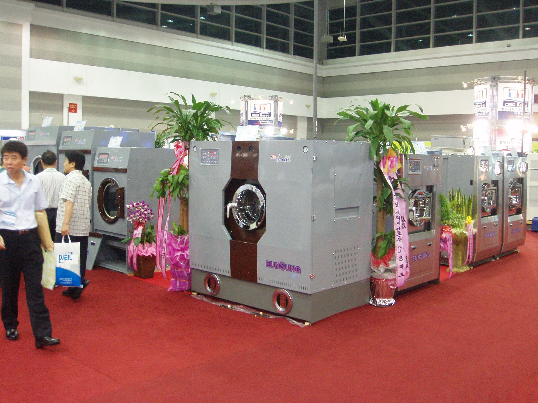 Bán máy giặt khô công nghiệp Hàn quốc